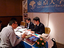 Education Fair where professorsfrom The University of Tokyo interact with students