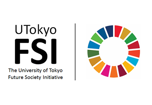 ロゴ:UTokyo FSI(Future Society Initiative)