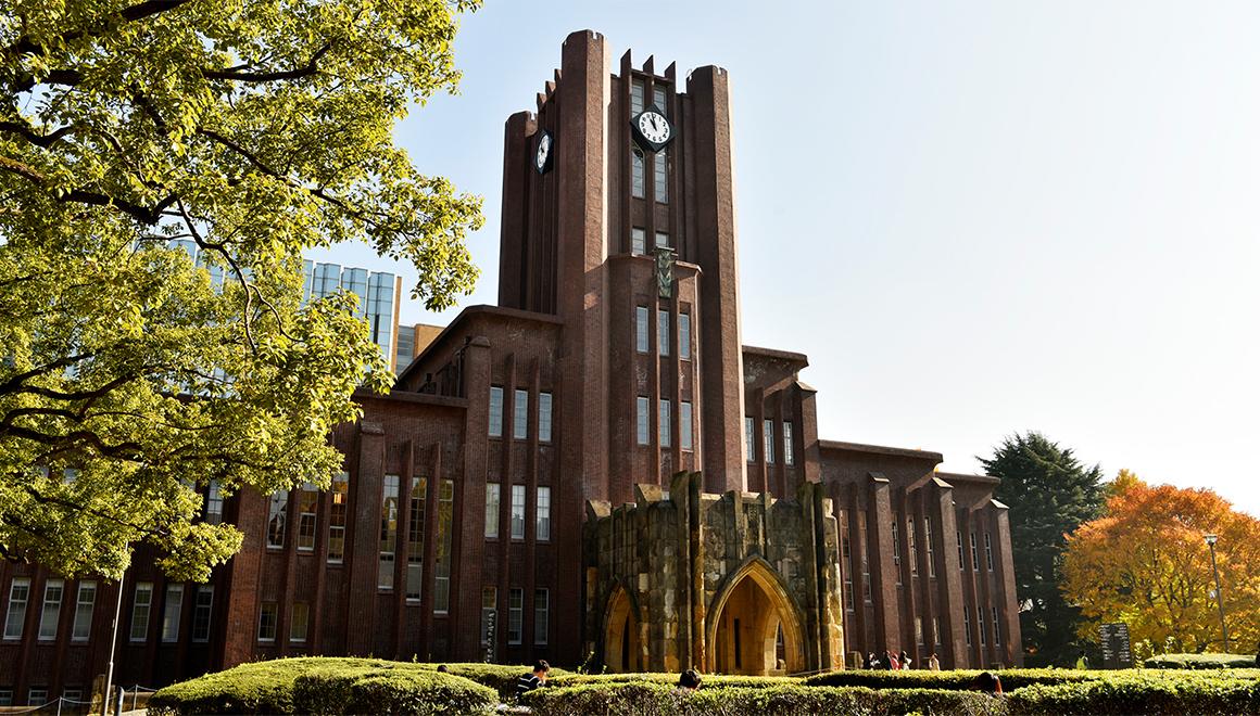 キャンパスマップ | 東京大学