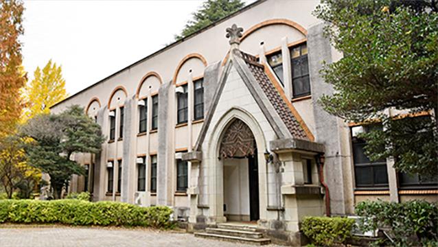 経済 学部 大学 東京