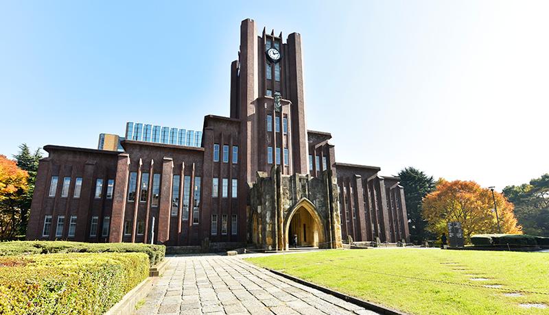 状況 出願 東京 大学