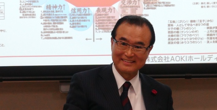 株式会社AOKIホールディングス 代表取締役会長 青木 擴憲 様 | 東京大学