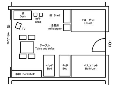 Fine Japanese Office Layout Style Cda Buro Design Proposed Modern
