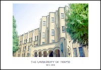 UTokyo Mini Brochure 2014-2015 Edition