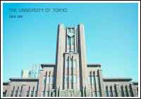 UTokyo Mini Brochure 2013-2014 Edition