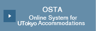 Online System for UTokyo Accommodations