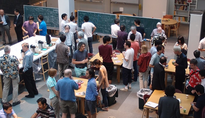 Researchers get together for the daily tea time in Piazza Fujiwara.  CREDIT: Kavli IPMU.