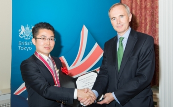 The 15th Sir Martin Wood prize is awarded to Associate Professor Naoya Shibata from the Institute of Engineering Innovation, School of Engineering, The University of Tokyo