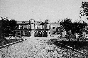 Tokyo Imperial University, 1900