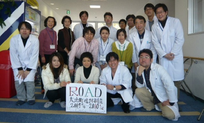 The locomotive syndrome cohort study ROAD (Research on Osteoporosis/osteoarthritis Against Disability) research team. © 2015 The University of Tokyo.