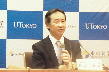 Press Conference Held for Professor Takaaki Kajita, Recipient of the 2015 Nobel Prize in Physics