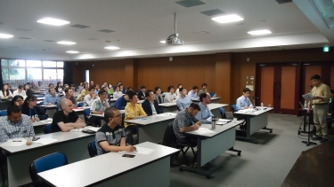 KAKENHI Information Session for Overseas Researchers