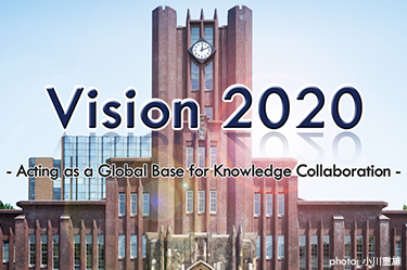 Announcement of The University of Tokyo: Vision 2020