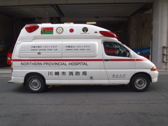 Ambulance with University of Tokyo Stickers to be Presented to the Republic of Vanuatu