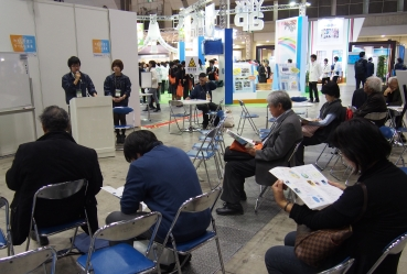 The TSCP Student Committee Participates in Eco-Product 2015—One of the Largest Environmental Exhibitions in Japan