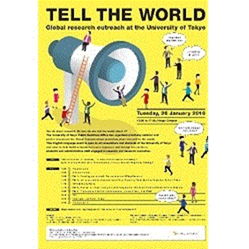 Tell the World: Global Research Outreach at the University of Tokyo