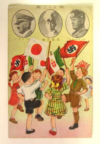 Figure 2: A postcard titled Three Friendly Nations created as part of a propaganda campaign in 1938<br> Japan, Germany and Italy, three countries that successively withdrew from the League of Nations, decided to reinforce the Anti-Comintern Pact enacted in 1937 by signing the Tripartite Pact, an agreement to form a military alliance, in September 1940. The postcard depicts the flags of the three nations, with a swastika and the crest of the House of Savoy printed on the German and Italian flags, respectively. Credit: In the public domain.