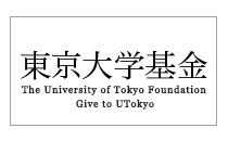 The University of Tokyo Foundation Give to UTokyo