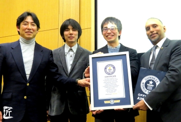 Associate Professor Kiyohiko Igarashi and His Colleagues Achieve a GUINNESS WORLD RECORDS™ Title for Their Research Results