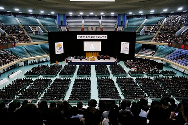 2016 Spring Undergraduate Matriculation Ceremony Held