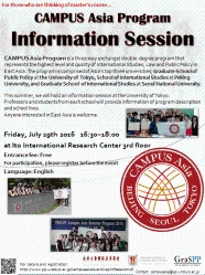 CAMPUS Asia Program Information Session