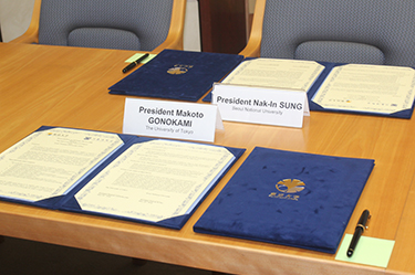 Memorandum on Strategic Partnership signed with Seoul National University
