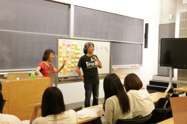 Dr. Young-Kee Kim, Former Deputy Director at Fermilab, Gives a Talk to Young Female Students