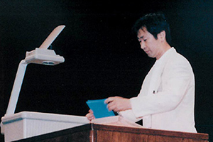 Professor Kajita announces the results of his analysis of atmospheric neutrino oscillations at the 1998 International Conference on Neutrino Physics and Astrophysics. All of the researchers in the venue gave him a standing ovation.