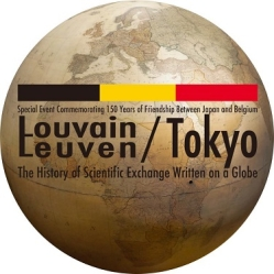 """Louvain/Tokyo: The History of Scientific Exchange Written on a Globe"""