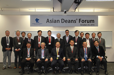 Asian Deans' Forum 2016