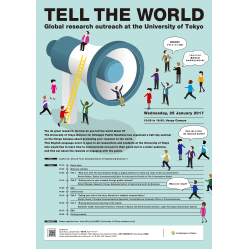 Tell the World 2017: Global Research Outreach at the University of Tokyo