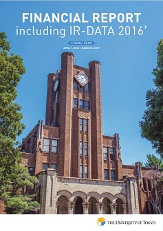 The University of Tokyo Financial Reports