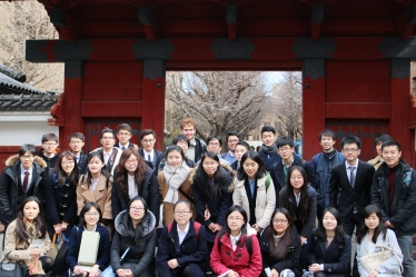PKU Undergraduate Students Visit UTokyo, Engage in Lively Discussion with UTokyo Students