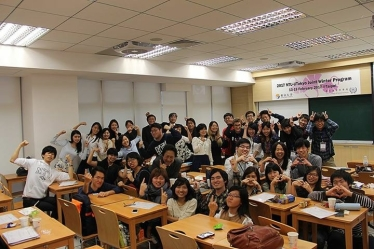 National Taiwan University – University of Tokyo Joint Winter Program Held