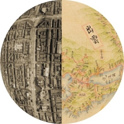 "Special Exhibition: ""Geodaisia – Modern Cartography from Tadataka Ino to Remote Sensing"""