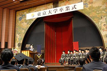 AY 2016 Spring Undergraduate Commencement Held