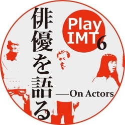 "Public Discussion: ""Play IMT (6) - On Actors"""