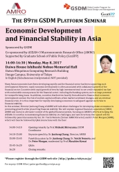 "The 89th GSDM Platform Seminar ""Economic Development and Financial Stability in Asia"""