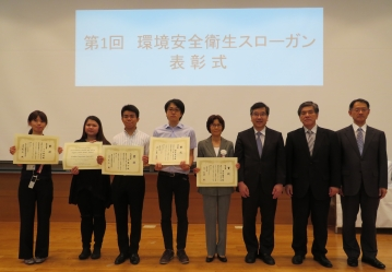 Results Announced for the UTokyo Environment, Safety & Health Slogan Contest