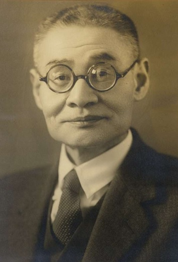 Luminary of the Japanese linguistics world who unraveled the phonological history of the Japanese language
