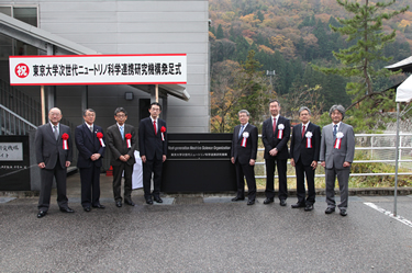 Unveiling ceremony for the NNSO monument sign by attendees