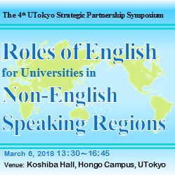 "The Fourth UTokyo Strategic Partnership Symposium: ""Roles of English for Universities in Non-English Speaking Regions"""