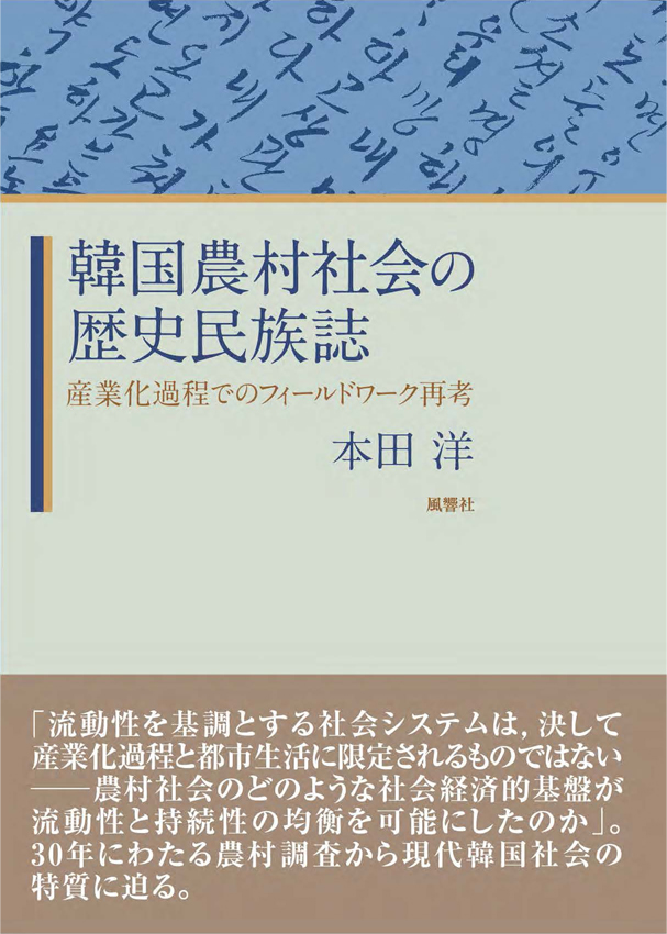Korean texts on upper of light moss green cover