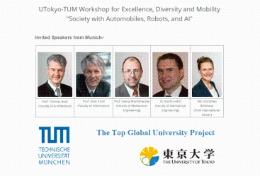 "TUM-UTokyo Workshop for Excellence, Diversity, and Mobility ""Society with Automobiles, Robotics, and AI"""