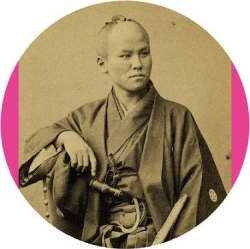 "Special Presentation: ""The Dawn of Modernity – Faces of Japan Between Edo and Meiji"""