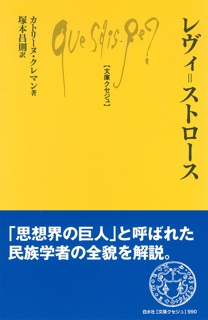 A bright yellow cover with blue obi