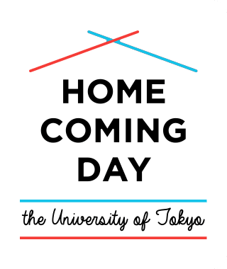 HOME COMING DAY