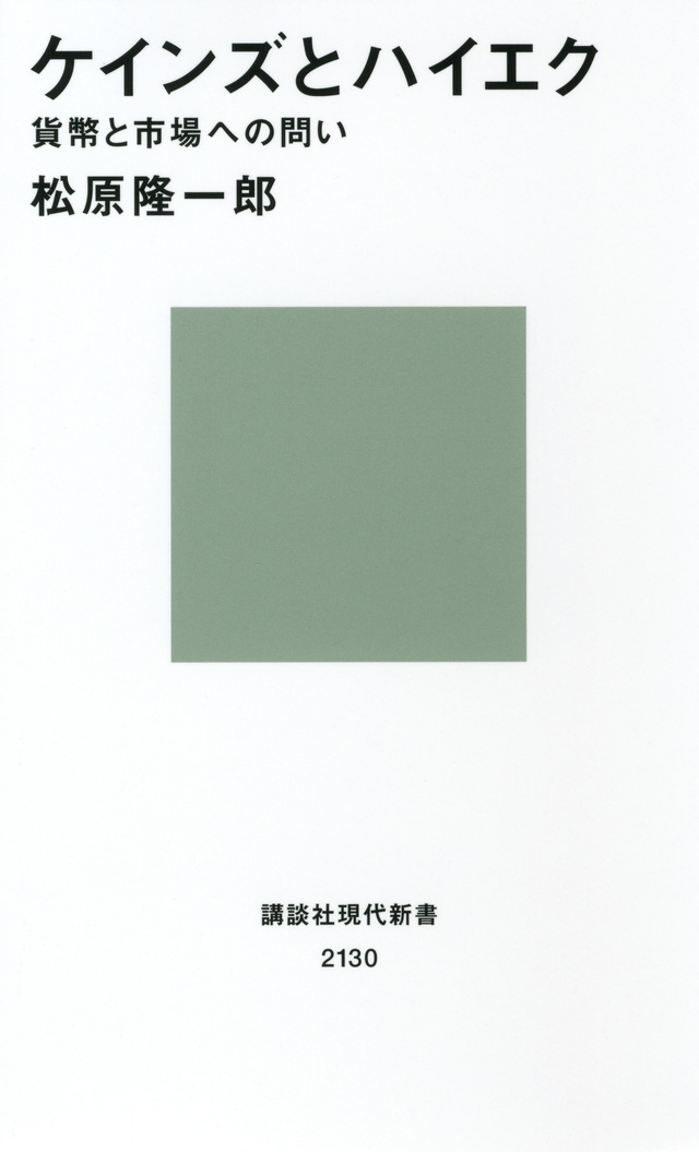 Grey square in the center of white cover