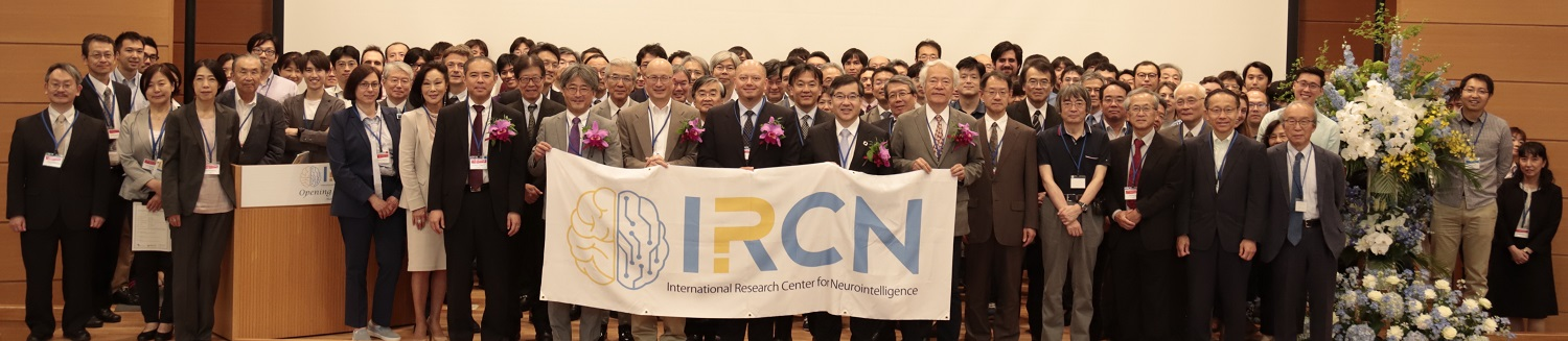 IRCN opening ceremony group photo