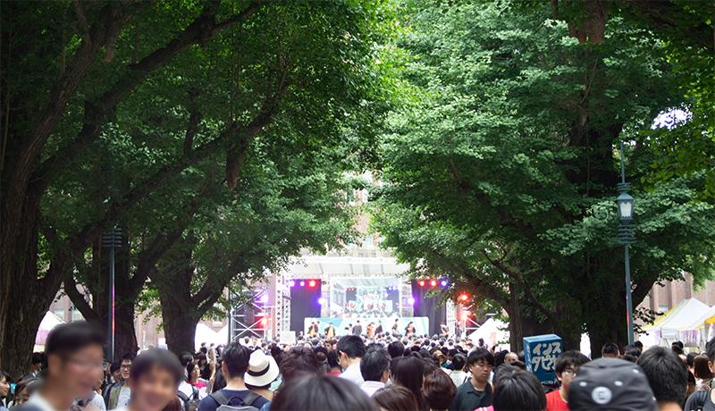 五月祭   東京大学